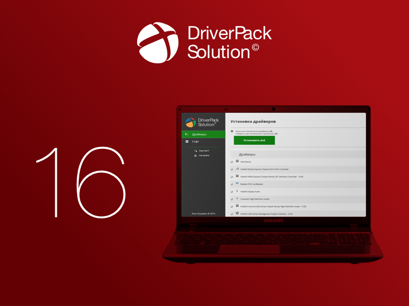 driverpack solution offline iso latest version